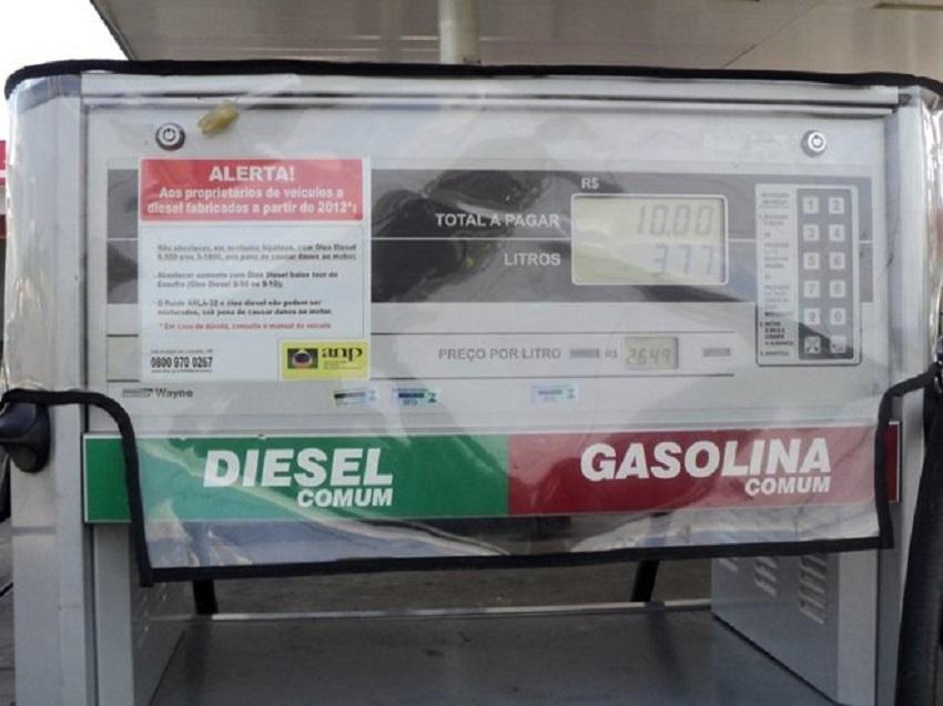 Petrobras anuncia redução nos preços da gasolina e do diesel nas refinarias