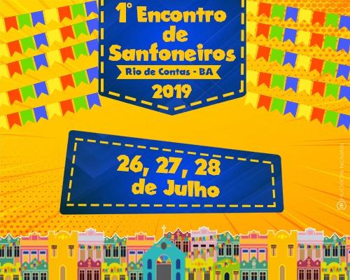 Rio de Contas será palco para encontro de sanfoneiros em Julho