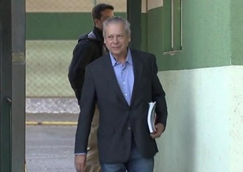 José Dirceu receberá R$ 9,6 mil de aposentadoria como ex-deputado