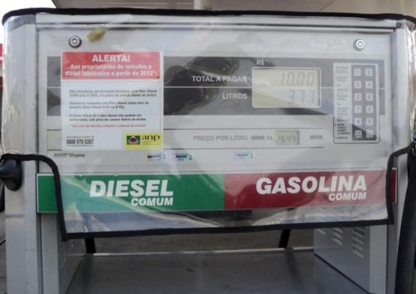 Petrobras anuncia reajuste nas refinarias de 4,8% na gasolina e 5% no diesel