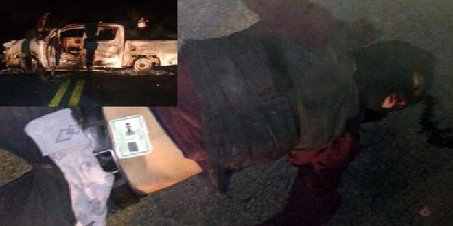 Suspeito morto em tentativa de assalto a banco em Bom Jesus da Lapa usava documento falso